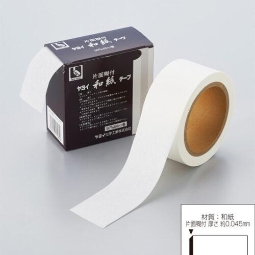 ヤヨイ和紙テープ